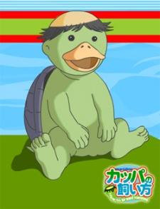 Kappa No Kai-kata