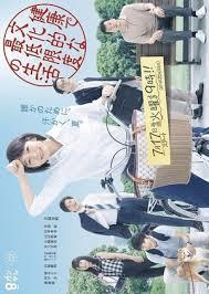Kenko De Bunkatekina Saiteigendo No Seikatsu