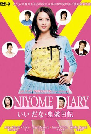 Oniyome Nikki (diary Of A Devil Wife)