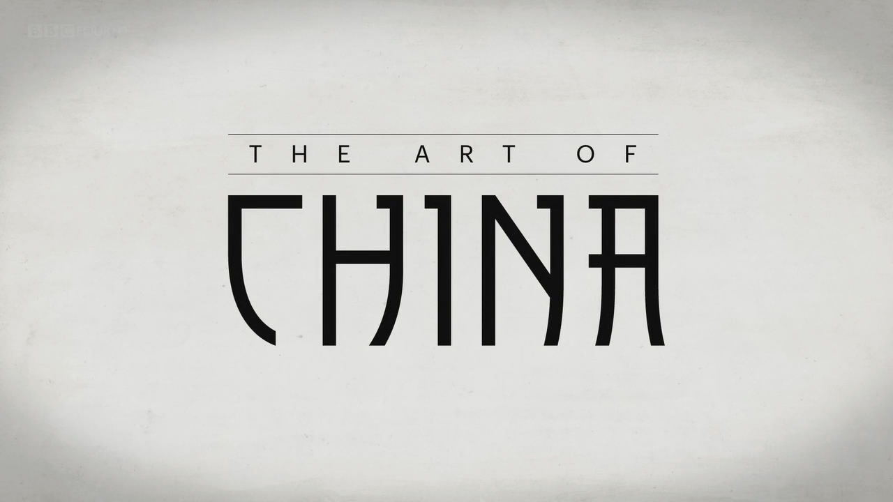 Art Of China: Season 1