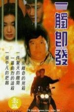 Yi Chu Ji Fa