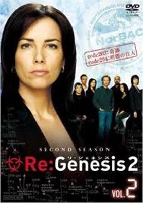 Regenesis: Season 2
