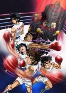 Ring Ni Kakero 1: Nichibei Kessen-hen