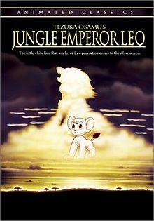 Jungle Emperor (1989)