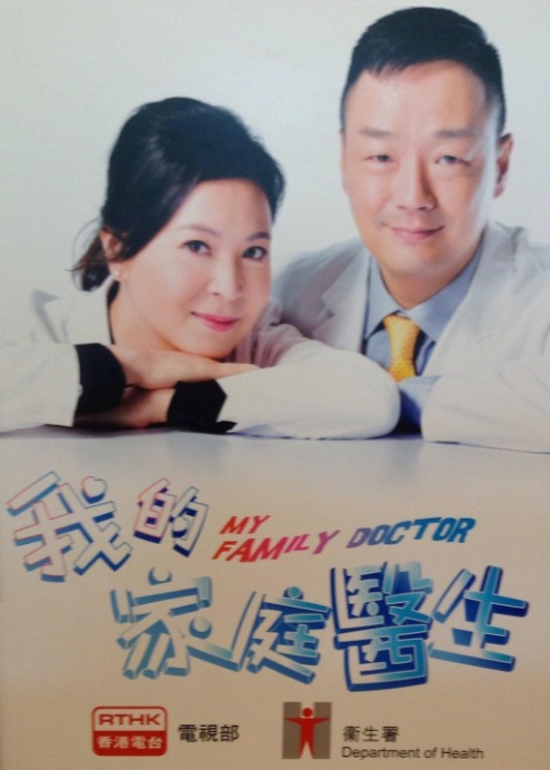 The Family Doctor 2014