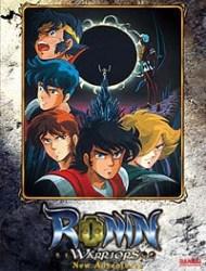 Ronin Warriors Legend Of Kikoutei