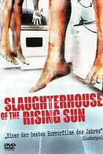 Slaughterhouse Of The Rising Sun