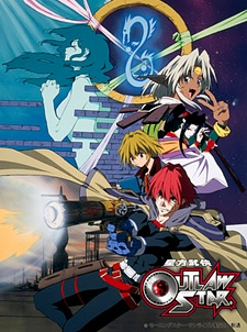 Future Hero Next Generation Outlaw Star