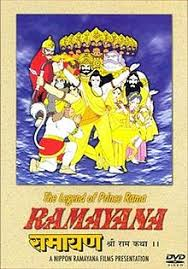 Ramayana: The Legend Of Prince Rama (sub)