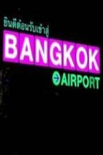 Bangkok Airport: Season 1