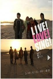 Live! Love! Sing! - Ikite Aishite Utau Koto Sp