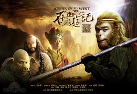 Journey To The West (2011)