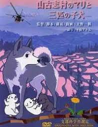 Yamakoshi Mura No Mari To Sanbiki No Koinu (sub)