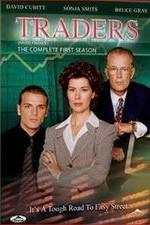 Traders: Season 4