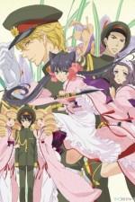 Otome Youkai Zakuro: Season 1