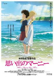 When Marnie Was There (dub)