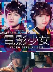 Denei Shojo: Video Girl Mai 2019
