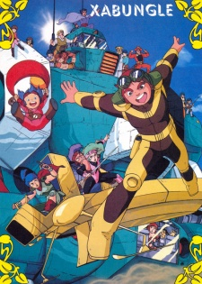 Sentou Mecha Xabungle