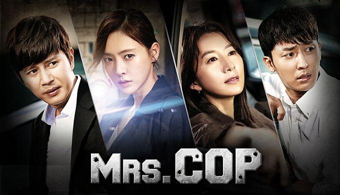 Mrs. Cop (season 2)