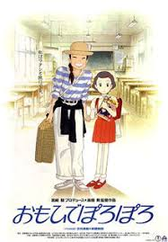 Only Yesterday (dub)