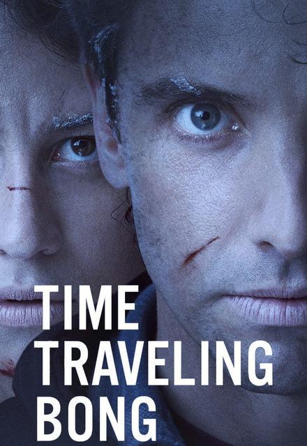 Time Traveling Bong: Season 1