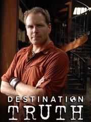 Destination Truth: Season 4