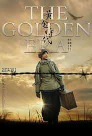 The Golden Era 2014