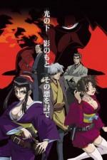 Samurai Gun: Season 1