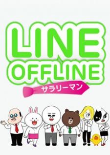 Line Offline: Season 1