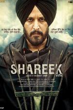 Shareek