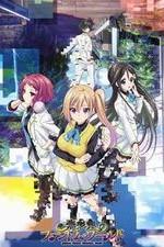 Musaigen No Phantom World: Season 1