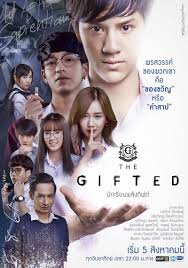 The Gifted 2019