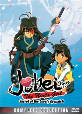 Jubei Chan The Ninja Girl (sub)