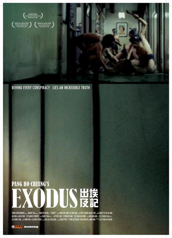 Exodus 2007