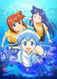 Shinryaku! Ika Musume S2
