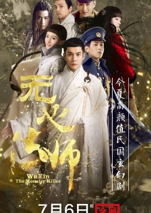Wuxin: The Monster Killer