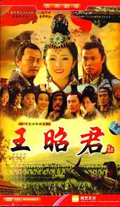 Wang Zhao Junliu De Kai As Emperor Yuan