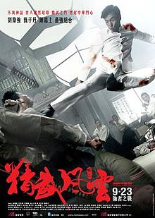 Legend Of The Fist The Return Of Chen Zhen