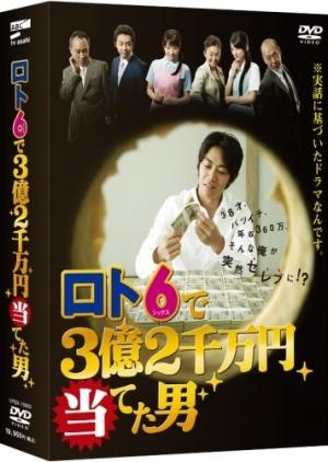 Lotto 6 De San-oku Ni-senman En Ateta Otoko