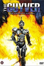 The Guyver: Season 1