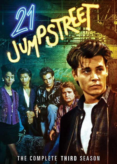21 Jump Street: Season 3
