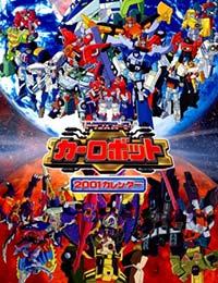 Transformers: Car Robots (sub)