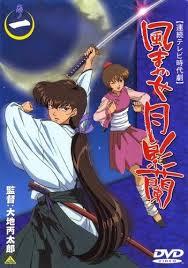 Kazemakase Tsukikage Ran (dub)