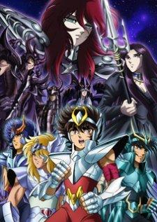 Saint Seiya: The Hades Chapter – Infero