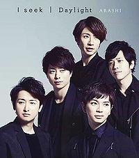 99.9 -keiji Senmon Bengoshi