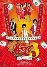 Kung Fu Mahjong 3
