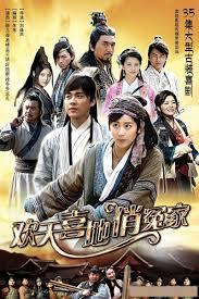 Huan Tian Xi Di Qiao Yuan Jia