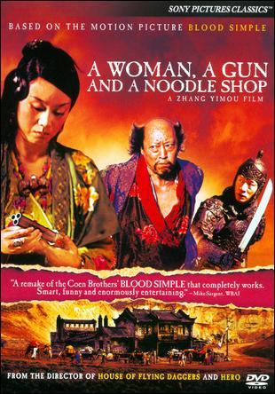 A Woman A Gun And A Noodle