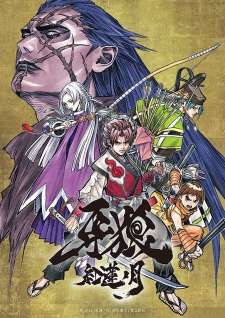 Garo 2nd Season (sub)