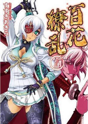 Samurai Girls: Season 2